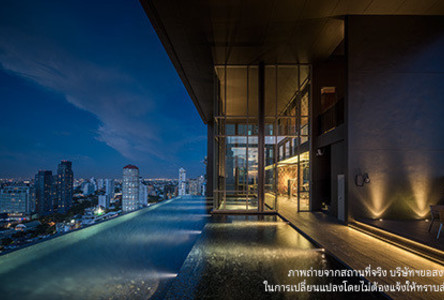 For Sale 2 Beds Condo in Khlong Toei, Bangkok, Thailand