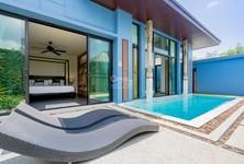 Продажа: Дом c 1 спальней в районе Thalang, Phuket, Таиланд