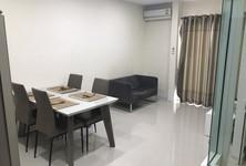 В аренду: Кондо c 1 спальней в районе Mueang Nakhon Sawan, Nakhon Sawan, Таиланд