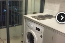 For Rent 1 Bed Condo Near MRT Thailand Cultural Centre, Bangkok, Thailand