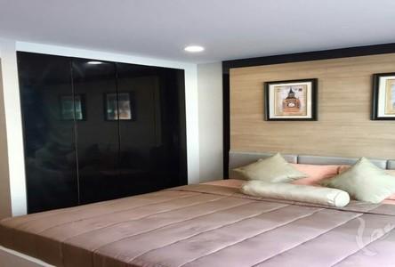 For Sale Condo 25.79 sqm in Bang Lamung, Chonburi, Thailand
