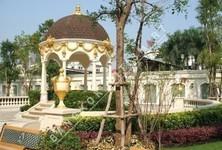 ขาย ทาวน์เฮ้าส์ 4 ห้องนอน จตุจักร กรุงเทพฯ