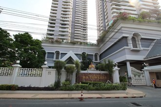 Located in the same building - D.S. Tower 1 Sukhumvit 33