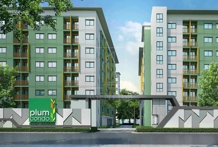 For Sale 1 Bed コンド in Khlong Luang, Pathum Thani, Thailand