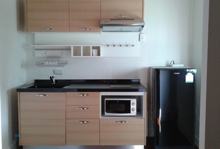 For Rent 2 Beds Condo in Pak Kret, Nonthaburi, Thailand