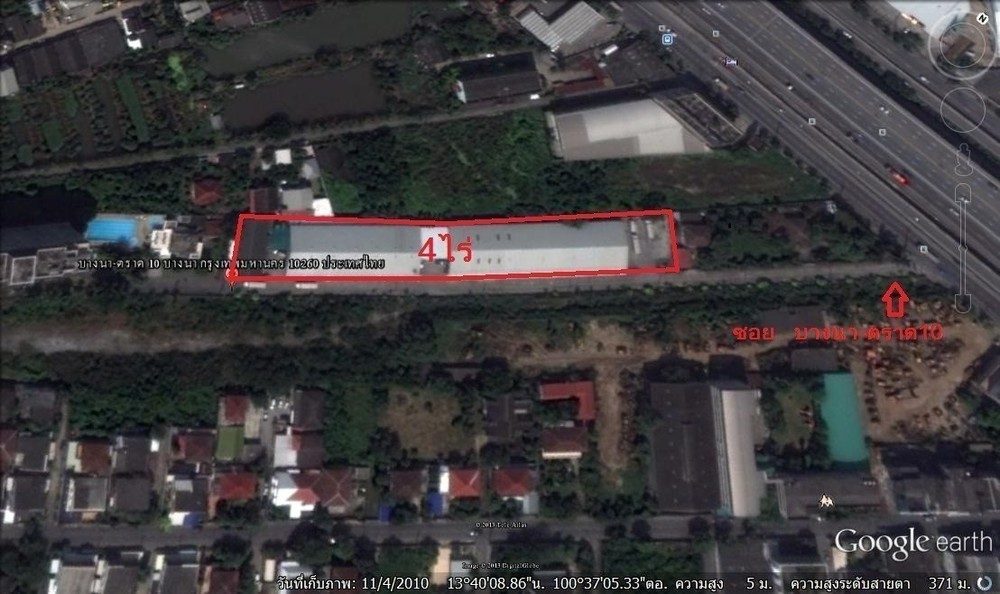 For Rent Warehouse 4,000 sqm in Bang Na, Bangkok, Thailand | Ref. TH-AKKHFPFC