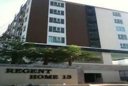 For Rent 1 Bed House in Phra Khanong, Bangkok, Thailand