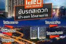 For Sale 2 Beds コンド in Bang Kapi, Bangkok, Thailand