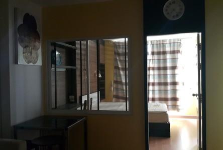 ขาย คอนโด 1 ห้องนอน ติด MRT ลาดพร้าว
