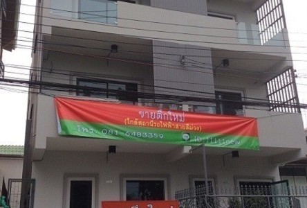 For Sale 4 Beds Shophouse in Rat Burana, Bangkok, Thailand