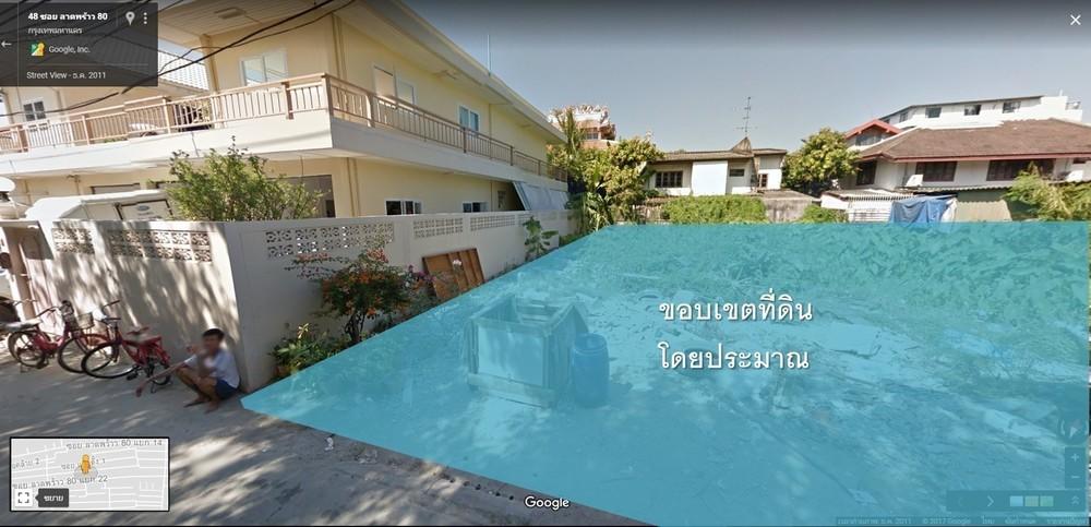 For Sale Land 103 sqwa in Wang Thonglang, Bangkok, Thailand   Ref. TH-PJAYQLJV