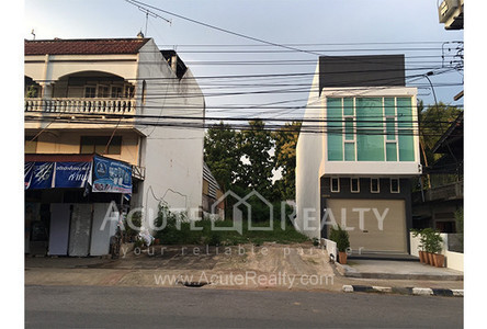For Sale or Rent Land in Phrae, North, Thailand