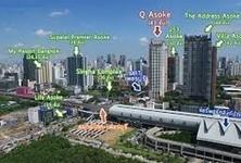 Продажа: Кондо с 2 спальнями возле станции MRT Phetchaburi, Bangkok, Таиланд