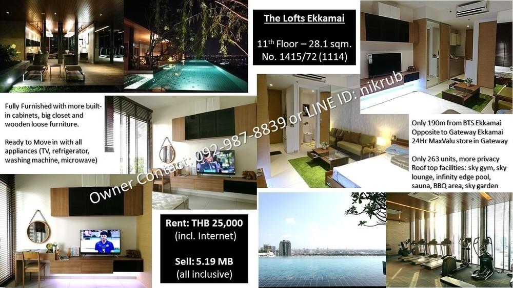 The Lofts Ekkamai - Продажа или аренда: Кондо 28.1 кв.м. возле станции BTS Ekkamai, Bangkok, Таиланд   Ref. TH-KPRBFZZF