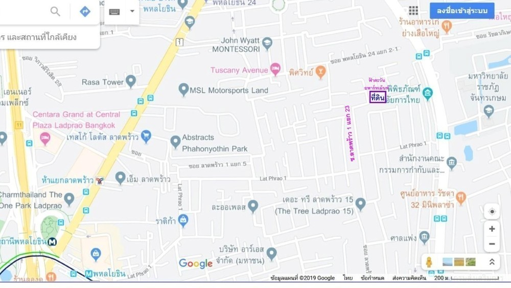 For Sale Land 90 sqwa in Chatuchak, Bangkok, Thailand | Ref. TH-ZFNCQYJK