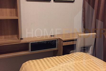 For Rent 2 Beds コンド Near BTS Ratchathewi, Bangkok, Thailand