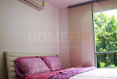 В аренду: Кондо c 1 спальней возле станции BTS Sanam Pao, Bangkok, Таиланд