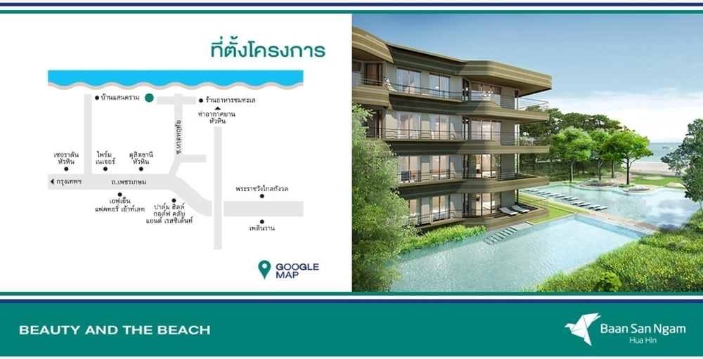 Baan San Ngam Huahin - For Sale 2 Beds Condo in Cha Am, Phetchaburi, Thailand   Ref. TH-OQCJVDSC