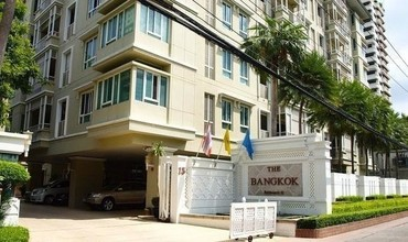 Located in the same area - The Bangkok Sukhumvit 43