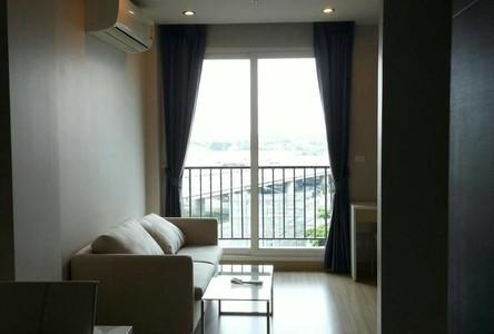 В аренду: Кондо 32.9 кв.м. в районе Khan Na Yao, Bangkok, Таиланд