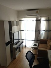 Located in the same area - Casa Condo Asoke - Dindaeng