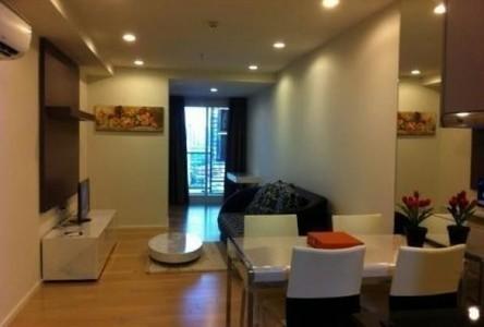 For Rent 1 Bed コンド Near BTS Nana, Bangkok, Thailand