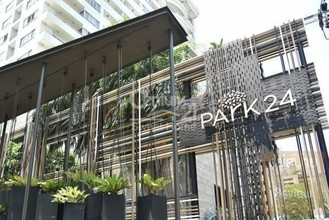 Located in the same building - Park 24