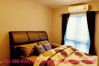 Located in the same area - Plum Condo Chaengwattana Station New Phase