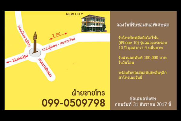 For Sale 2 Beds Shophouse in U Thong, Suphan Buri, Thailand | Ref. TH-WEGZUQAC