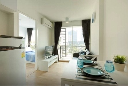 For Sale or Rent 1 Bed コンド in Chatuchak, Bangkok, Thailand