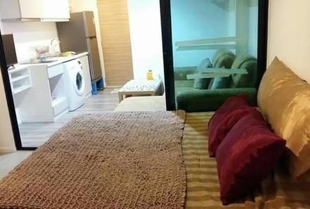 ให้เช่า คอนโด 1 ห้องนอน เมืองสมุทรปราการ สมุทรปราการ