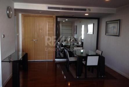 For Sale 2 Beds Condo Near BTS Phloen Chit, Bangkok, Thailand
