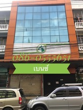 Located in the same area - Thawi Watthana, Bangkok