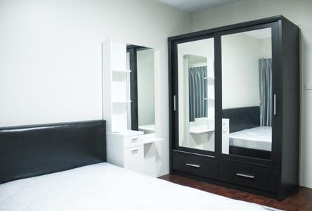 For Rent 2 Beds Condo in Thung Khru, Bangkok, Thailand