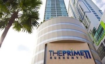 В том же районе - The Prime 11