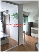 Located in the same building - Lumpini Place Borom Ratchachonni – Pinklao