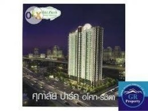 Located in the same area - Supalai Park Asoke - Ratchada