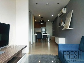 Located in the same building - Tree Condo Sukhumvit 42