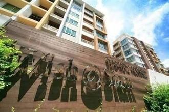 Located in the same area - Wish @ Siam