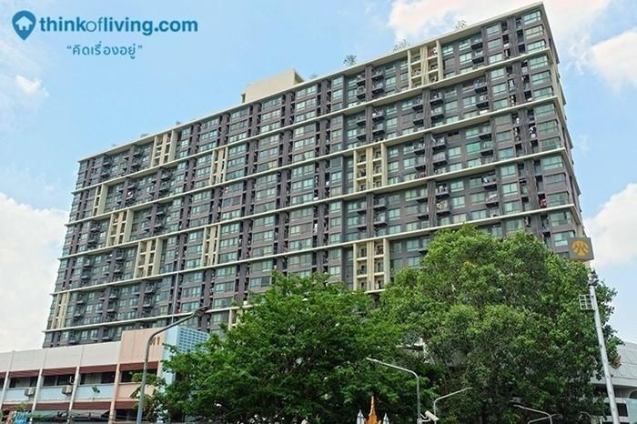 Casa Condo Asoke - Dindaeng - For Sale 1 Bed コンド in Din Daeng, Bangkok, Thailand   Ref. TH-JMMEGKFQ