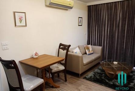 Продажа: Кондо c 1 спальней в районе Pathum Wan, Bangkok, Таиланд
