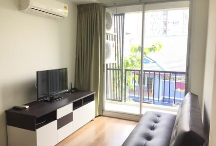 В аренду: Кондо c 1 спальней в районе Wang Thonglang, Bangkok, Таиланд