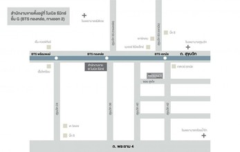 Located in the same area - Noble Ambience Sukhumvit 42