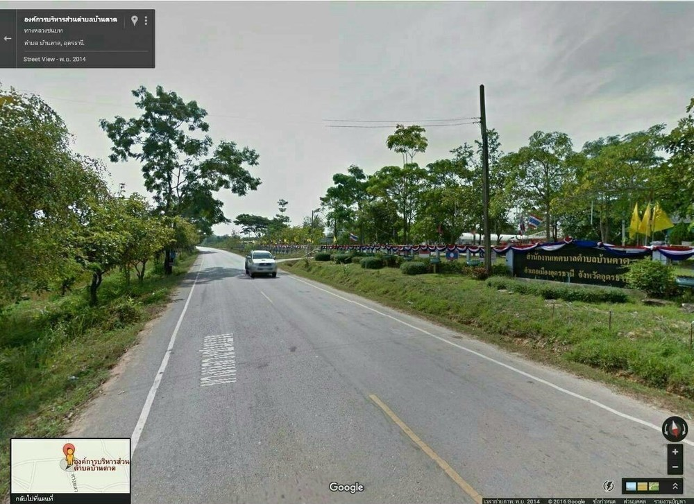 For Sale Land 2 rai in Mueang Udon Thani, Udon Thani, Thailand | Ref. TH-TFNDYOPB
