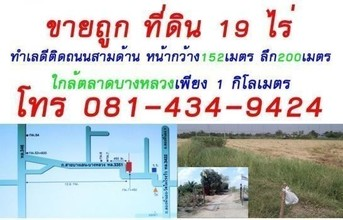 Located in the same area - Bang Len, Nakhon Pathom