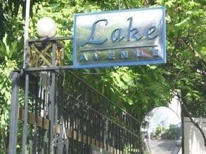 В том же здании - Lake Avenue