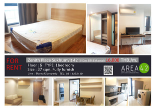 Located in the same building - Zenith Place Sukhumvit 42