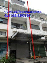 Located in the same area - Bang Khun Thian, Bangkok