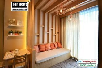 Located in the same area - Edge Sukhumvit 23