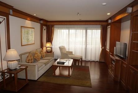 В аренду: Кондо c 1 спальней возле станции BTS Chit Lom, Bangkok, Таиланд
